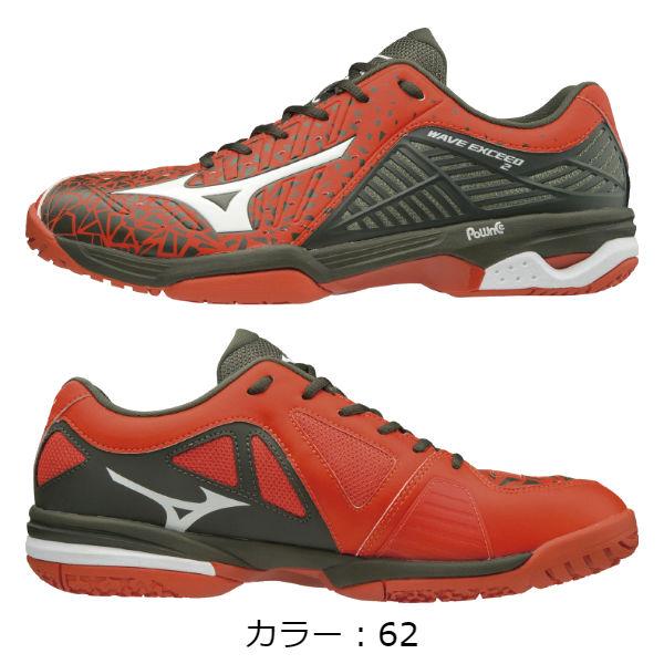 ミズノ(mizuno) ウエーブエクシード 2 WIDE OC テニスシューズ (18AW) レッド×ホワイト×ダークグリーン 61GB181362