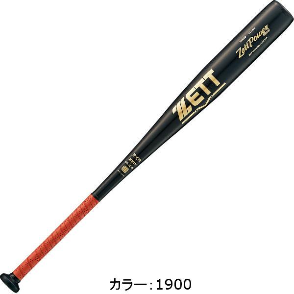 【最大4%OFFクーポン対象】ゼット(ZETT) ZETT POWER 2nd 金属製バット (18ss) ブラック 83cm BAT1853A-1900 野球用品【SS2006】