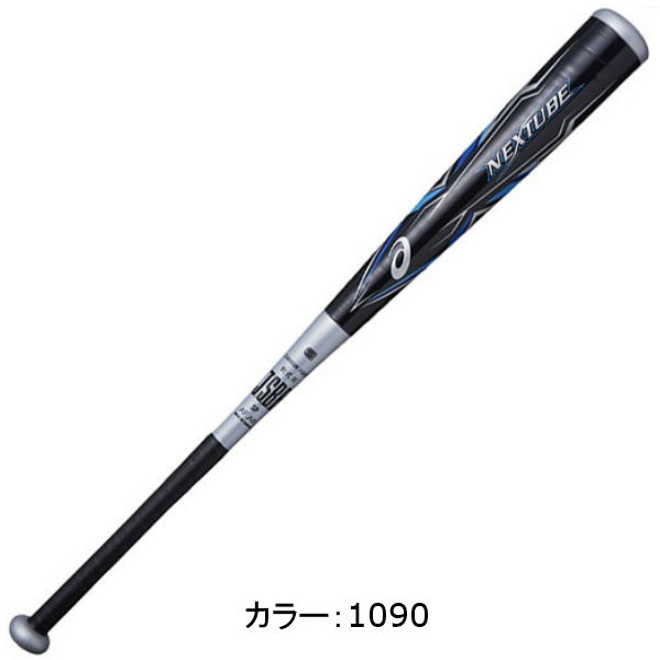 アシックス(asics) ネクスチューブ 軟式FRP製バット カーボンバット 軟式野球用バット (18SS) シルバー×ブラック 84cm/85cm BB4027-1090 野球用品【ss2003】