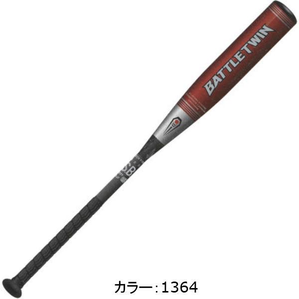ゼット(ZETT) バトルツイン FRP製バット (18SS) シルバー×レッド 84cm BCT30884-1364 野球用品