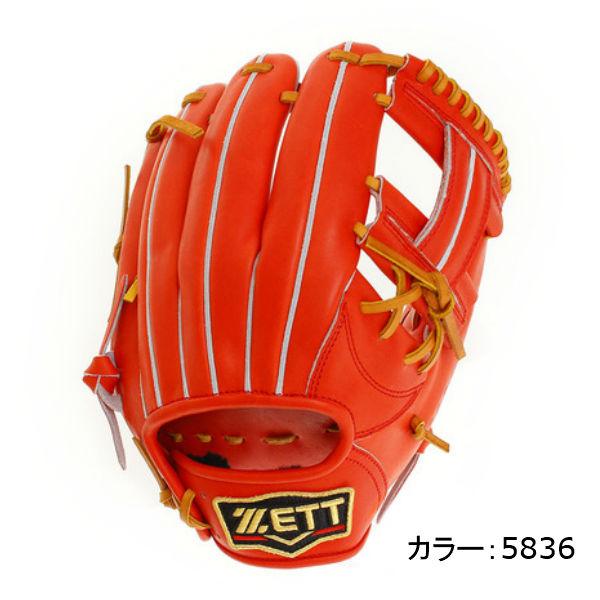 ゼット(zett) プロステイタス 硬式グラブ 内野手用 (18SS) ディープオレンジ×オークブラウン BPROG64-5836