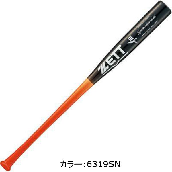 ゼット(ZETT) 硬式 木製 スペシャルセレクトモデル 木製バット (18SS) Lレッド×ブラック 北米産ハードメイプル 84cm BWT14714-6319SN