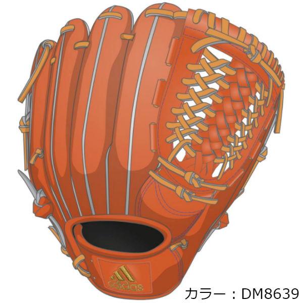 アディダス(adidas) 少年軟式グラブ 内野手用 2 (18FW) オレンジ ETY90-DM8639