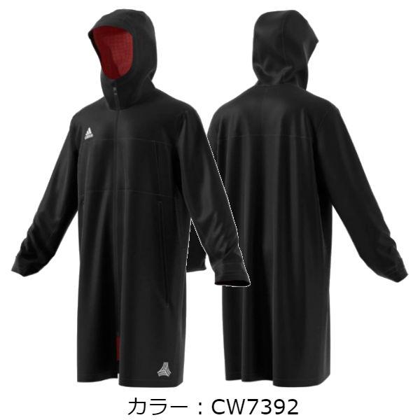 アディダス(adidas) TANGO CAGE ロングテックコート アウター (18FW) ブラック EUV14-CW7392