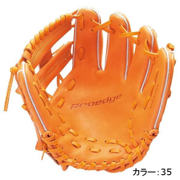 エスエスケイ(SSK) プロエッジ 硬式グラブ 内野手用 (18SS) オレンジ PEK34018-35 野球用品