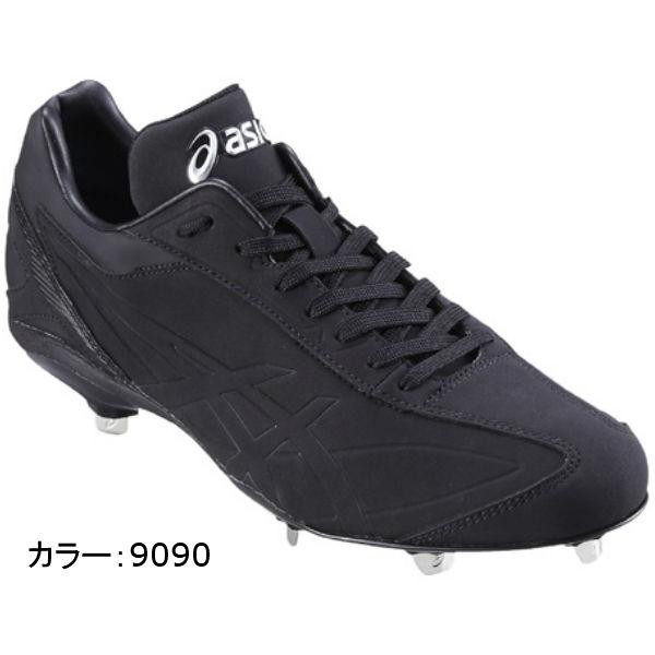 アシックス(asics) アイドライブ NU スパイク (18SS) ブラック×ブラック SFS214-9090
