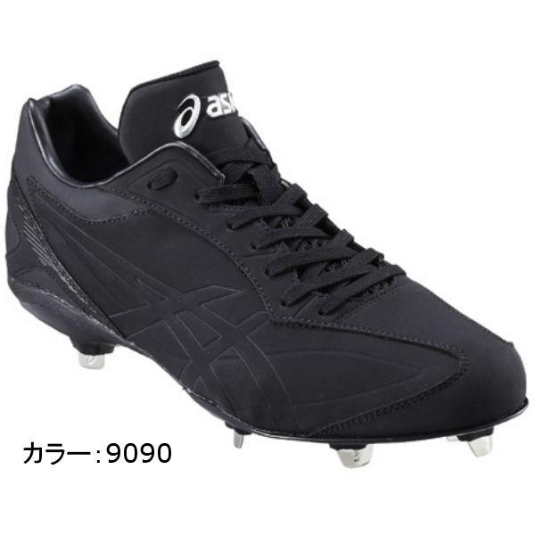 アシックス(asics) アイドライブ NU ワイド スパイク (18SS) ブラック×ブラック SFS215-9090