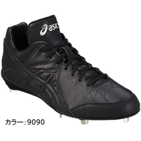 アシックス(asics) アイクイック スパイク (18SS) ブラック×ブラック SFS216-9090