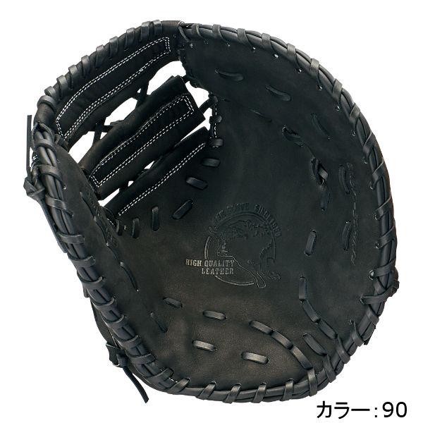 エスエスケイ(SSK) 少年軟式スーパーソフト一塁手用 ファーストミット (18SS) ブラック SSJF183-90 野球用品
