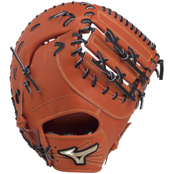 ミズノ(mizuno) グローバルエリート Hselection00 軟式野球 外野手用グラブ (18aw) スプレンディッドオレンジ TK型 1AJFR19300-52/52H