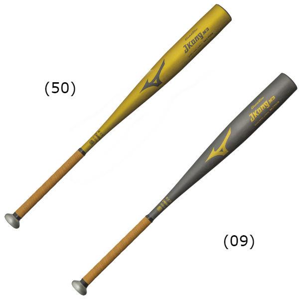 ミズノ(mizuno) 硬式用金属製バット J KONG M3 (18aw) ゴールド ブラック 83cm 900g平均 1CJMH11583