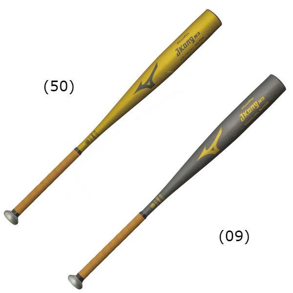 ミズノ(mizuno) 硬式用金属製バット J KONG M3 (18aw) ゴールド ブラック 84cm 900g平均 1CJMH11584