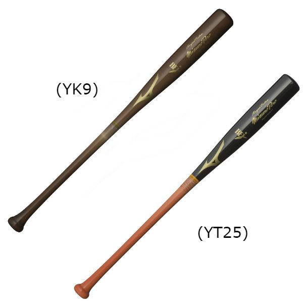 ミズノ(mizuno) ロイヤルエクストラメイプル 硬式用木製バット (18aw) ブラック×赤褐色 コーヒーブラウン 84cm 900g平均 1CJWH14384