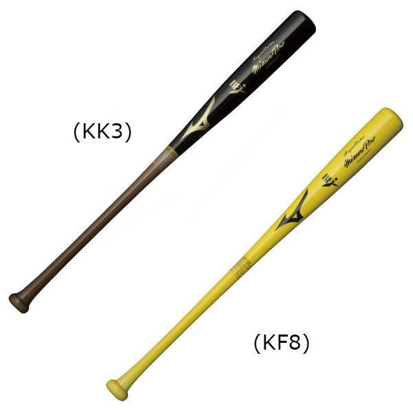 ミズノ(mizuno) ロイヤルエクストラメイプル 硬式用木製バット (18aw) ブラック×コーヒーブラウン 淡黄色全塗り 85cm 900g平均 1CJWH14385 野球用品