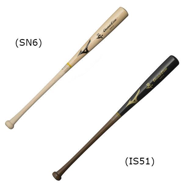 ミズノ(mizuno) 硬式用木製バット バーチ (18aw) 透明×生地出しブラック×コーヒーブラウン 85cm 900g平均 1CJWH14585