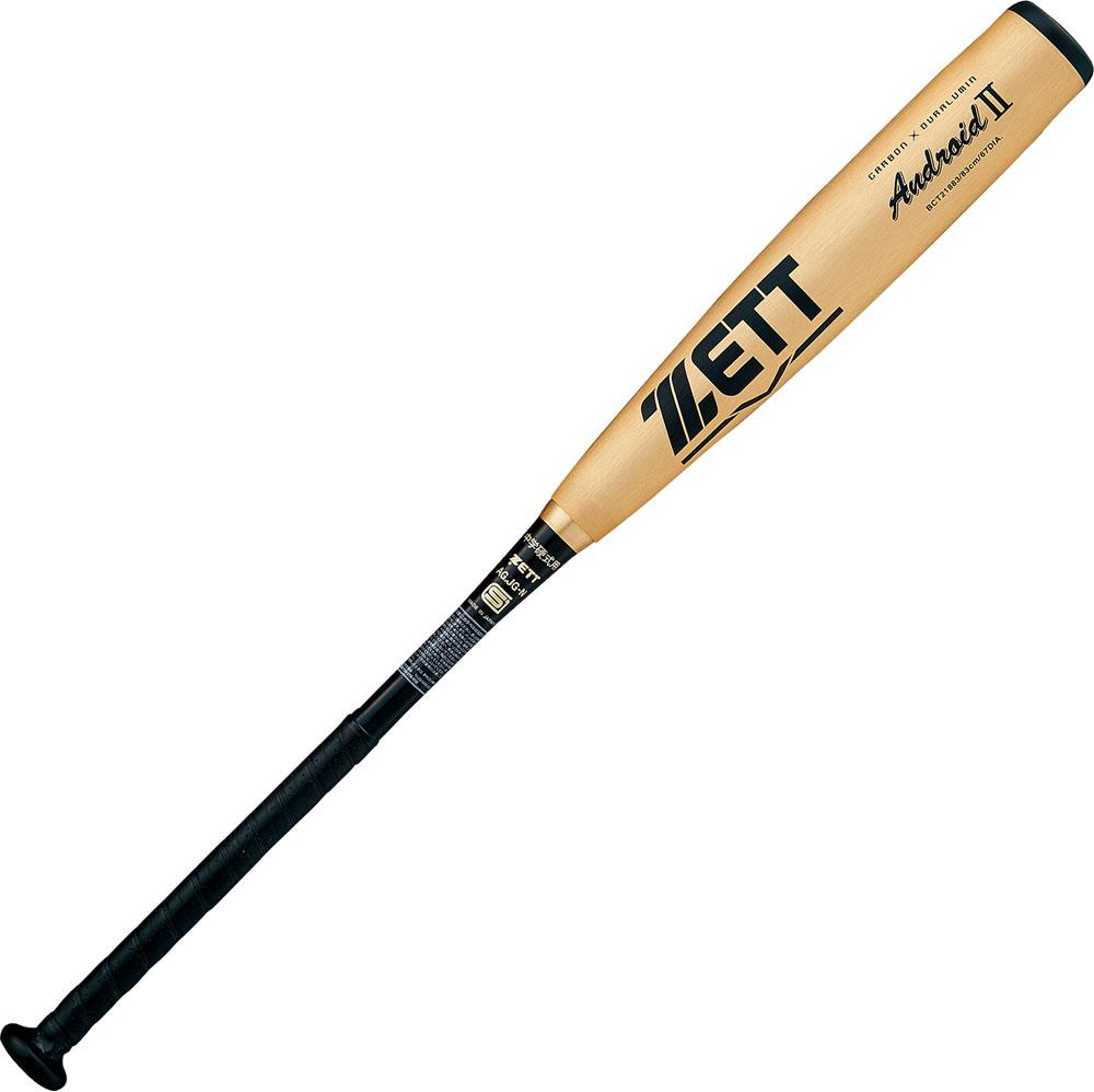 ゼット(ZETT) アンドロイド2 中学硬式野球用 FRP製バット (18fw) シャンパンゴールド 83cm BCT21883-8201