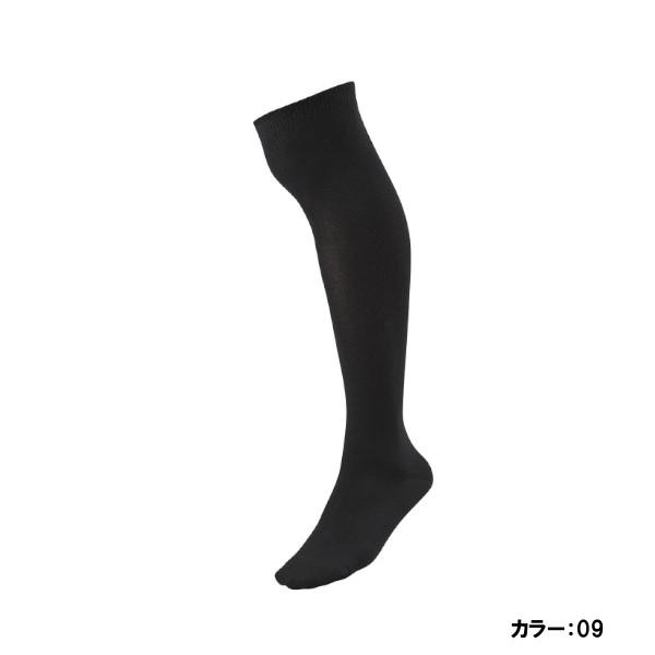 ミズノ(mizuno) カラーソックスセット・ロングタイプ ソックス ユニセックス メンズ レディース (19ss) ブラック 26-29cm 30P 12jx9u1309