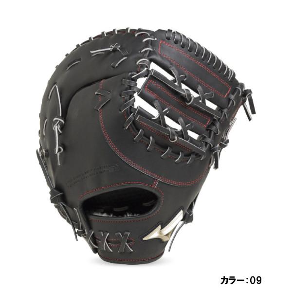 ミズノ(mizuno) ソフトボール用 グローバルエリート H Selection02 捕手用 グラブ 一般 (19ss) ブラック 右投げ 1ajcs20400 野球用品