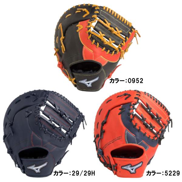 ミズノ(mizuno) ソフトボール用 ファンラップef 捕手/一塁手兼用 グラブ 一般 (19ss) ブラック×スプレンディッドオレンジ/Dブルー/スプレンディッドオレンジ×Dブルー 右投げ/左投げ 1ajcs20520 野球用品