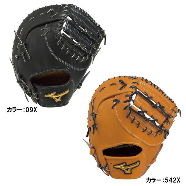 ミズノ(mizuno) ミズノプロ ブランドアンバサダー 硬式用 一塁手用:阿部型 グラブ 一般 (18aw) ブラックX/ビターオレンジX 右投げ 1ajfh19000