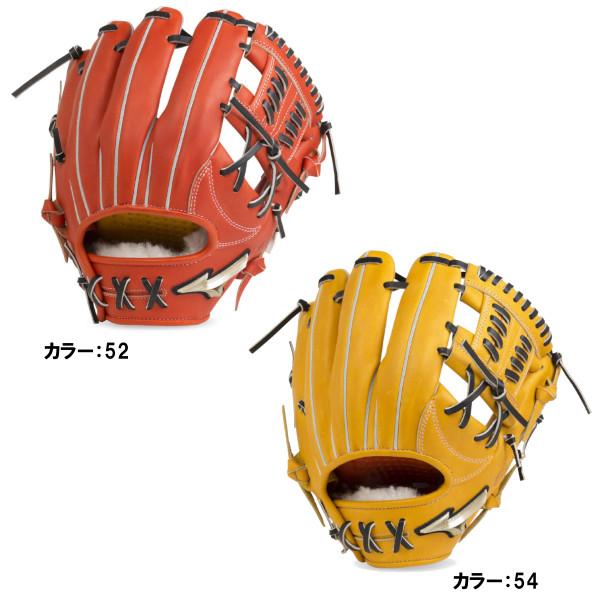 ミズノ(mizuno) 硬式用 グローバルエリート H Selection02 内野手用:サイズ8 グラブ 一般 (19ss) スプレンディッドオレンジ/オレンジ 右投げ 1ajgh20403 野球用品