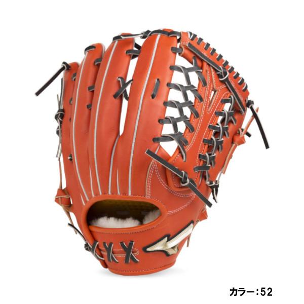 ミズノ(mizuno) 硬式用 グローバルエリート H Selection02 外野手用:サイズ16N グラブ 一般 (19ss) スプレンディッドオレンジ 右投げ 1ajgh20407 野球用品