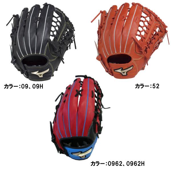 ミズノ(mizuno) グローバルエリート Hselection00 軟式用 外野手用:サイズ16N グラブ (18aw) ブラック/スプレンディッドオレンジ/ブラック×レッド 1AJGR19207-09/09H/52/0962/0962H 野球用品