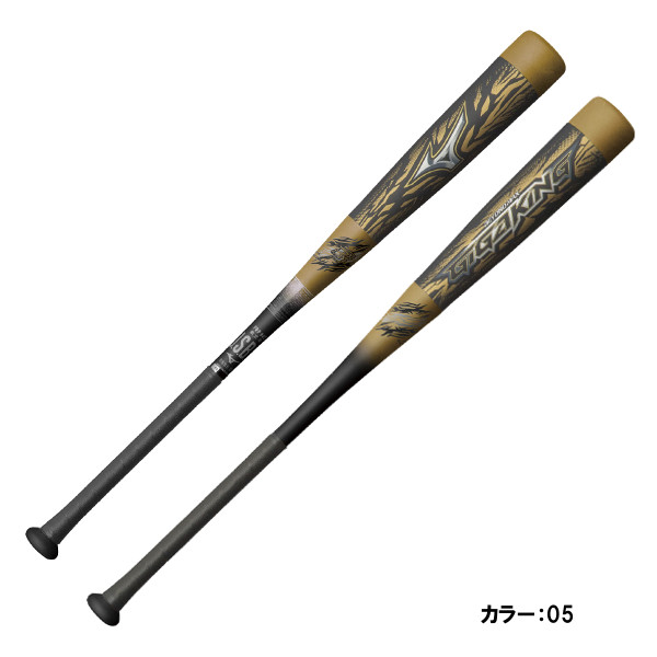 ミズノ(mizuno) 軟式用FRP製 ビヨンドマックス ギガキング バット 一般 (18aw) ゴールド FRP製 85cm 平均740g 1cjbr13885