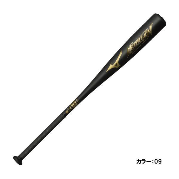 ミズノ(mizuno) 軟式用金属製 メダリオン バット 一般 (18aw) ブラック 金属製 84cm 平均700g 1cjmr13384