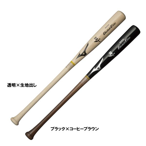 ミズノ(mizuno) 一般硬式用木製 メイプル バット 一般 (18aw) GA33(銀次型)透明×生地出し/SU1(内川型)ブラック×コーヒーブラウン 木製 84cm 平均880g 1cjwh14484