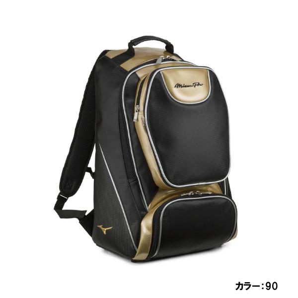 ミズノ(mizuno) ミズノプロ MPバックパックカラー限定 バッグ ユニセックス メンズ レディース (19ss) ブラック×ゴールド L34×W21×H54cm 約40L 1fjd940990 野球用品