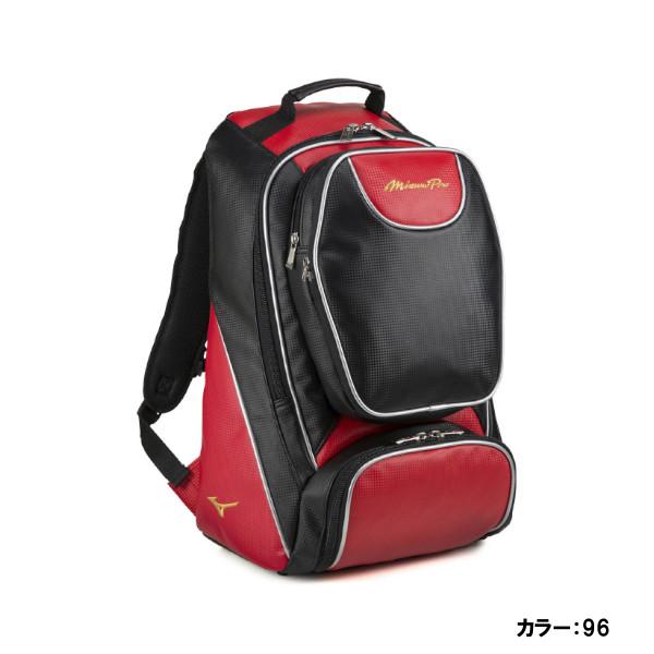 ミズノ(mizuno) ミズノプロ MPバックパックカラー限定 バッグ ユニセックス メンズ レディース (19ss) ブラック×レッド L34×W21×H54cm 約40L 1fjd940996 野球用品