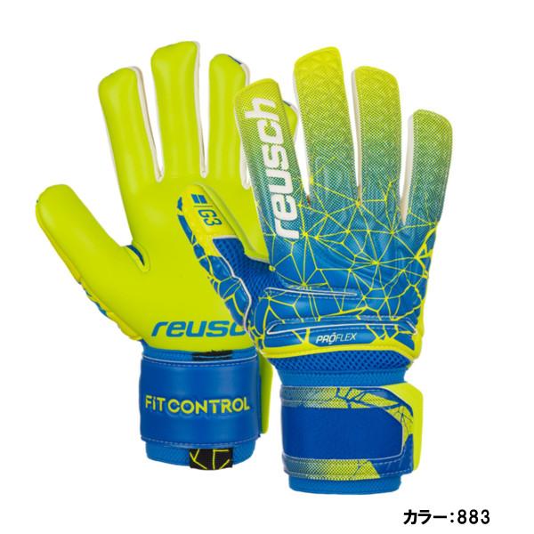 ロイシュ(reusch) フィットコントロール プロ G3 ネガティブカット キーパーグラブ (19ss) ブルー×ライム 3970956-883 野球用品