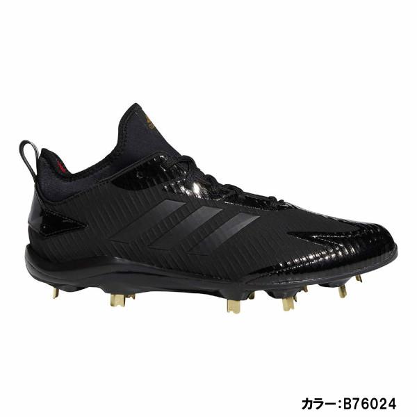 アディダス(adidas) アディゼロ スタビル PRO LOW スパイク 一般 (19ss) コアブラック×コアブラック×ゴールドメット b76024