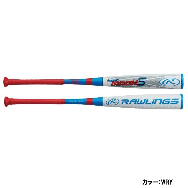ローリングス(Rawlings) ジュニアHYPER MACH-S(ミドルバランス) バット ジュニア (18fw) ホワイト×ロイヤル FRP製 カーボン bj8fhymas-wry
