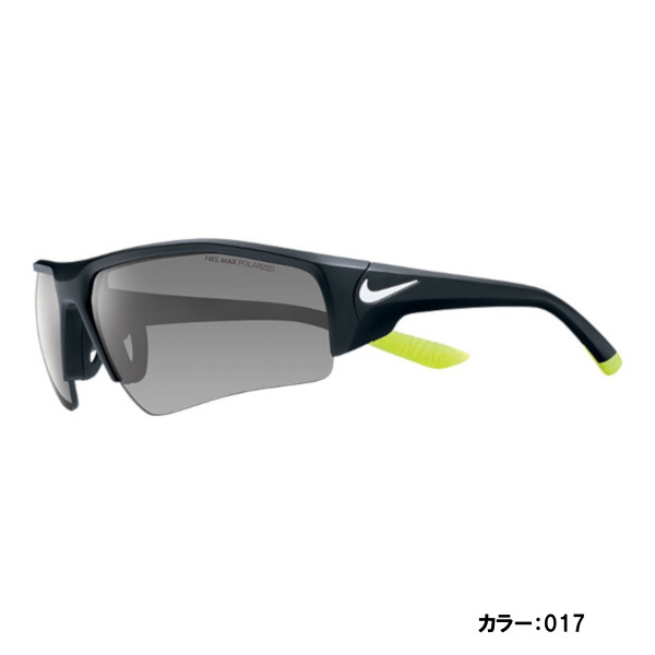 ナイキ(nike) ナイキ SKYLON ACE XV PRP P スカイロン エース XV プロ P サングラス メンズ レディース ユニセックス マットブラック×ホワイト ev0899-017