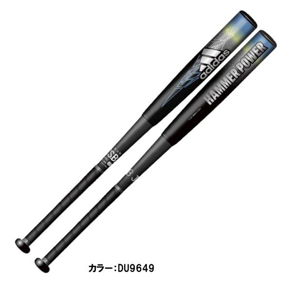 アディダス(adidas) HAMMER POWER バット 一般 (19ss) ブラック カーボン ftj32-du9649 野球用品【ss2003】