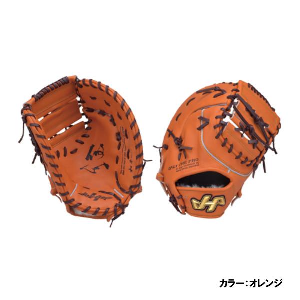 ハタケヤマ(HATAKEYAMA) K硬式シリーズ 2018 硬式一塁手用 グラブ 一般 オレンジ 右投げ k-f1jc 野球用品