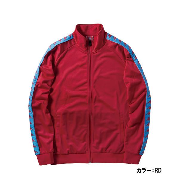 カッパ(Kappa) BANDA ニットジャケット ジャケット ユニセックス メンズ レディース (18fw) レッド k08y2wk61m-rd