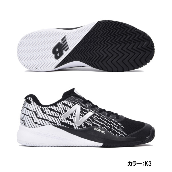 new balance volley