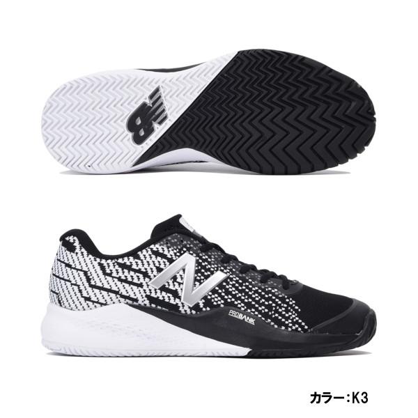 ニューバランス(Newbalance) テニスシューズ シューズ メンズ (18fw) ブラック×ホワイト オールコート 4E mch996k34e