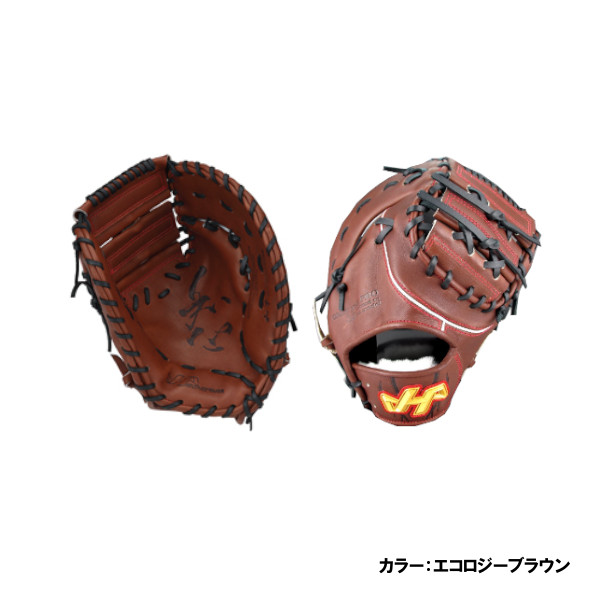 【最大1500円OFFクーポン発行中!】ハタケヤマ(HATAKEYAMA) PBW硬式シリーズ 2017 硬式一塁手用 グラブ 一般 エコロジーブラウン pbw-7301