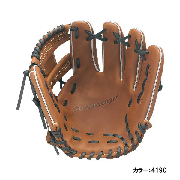 エスエスケイ(SSK) proedge(プロエッジ) 軟式内野手用 グラブ 一般 (18fw) レングス:5L 右投げ pen34518f-4190 野球用品