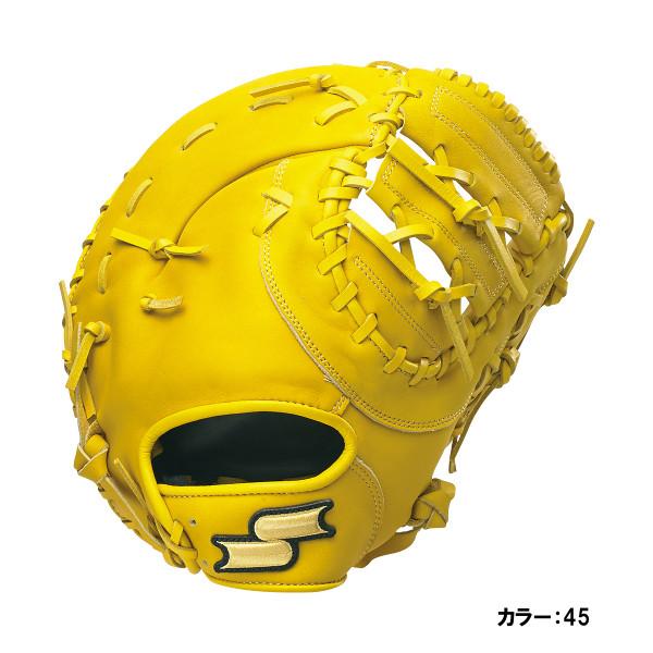 エスエスケイ(SSK) スーパーソフト 軟式一塁手用 グラブ 一般 (18fw) ライトタン 天然皮革 右投げ ssf833f-45