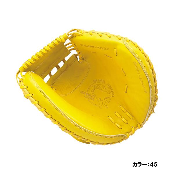 エスエスケイ(SSK) スーパーソフト 少年軟式捕手用 グラブ ジュニア (18fw) ライトタン 右投げ 天然皮革 ssjm182f-45
