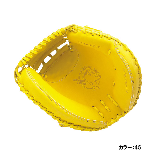 エスエスケイ(SSK) スーパーソフト 軟式捕手用 グラブ 一般 (18fw) ライトタン 右投げ 天然皮革 ssm821f-45