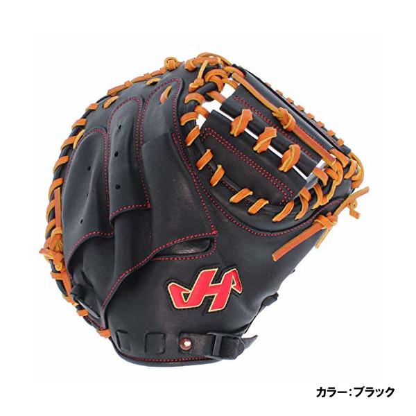 ハタケヤマ(HATAKEYAMA) TH-Jrシリーズ 少年用軟式キャッチャーミット グラブ ジュニア ブラック シェラームーブ th-jc8bs 野球用品
