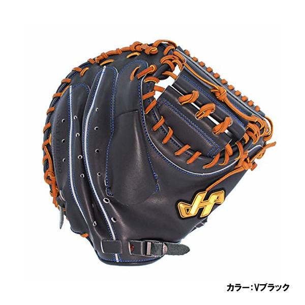ハタケヤマ(HATAKEYAMA) Vシリーズ 硬式キャッチャーミット グラブ 一般 Vブラック v-m8hb 野球用品