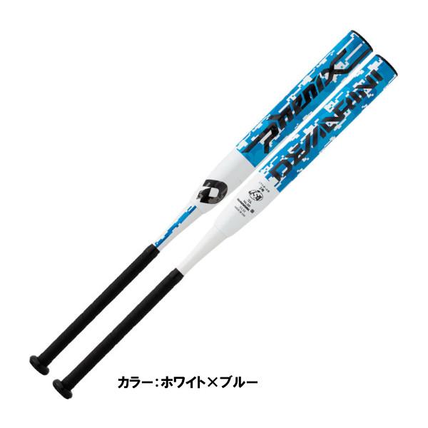 ウィルソン(wilson) ディマリニ フェニックス ソフトボール用(ゴム3号) バット ジュニア (19ss) ホワイト×ブルー カーボン製 wtdxjsspe 野球用品