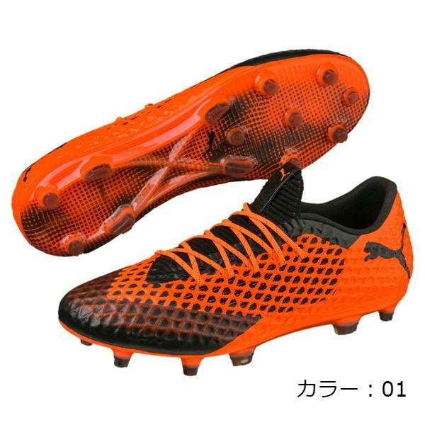 プーマ(PUMA) プーマ フューチャー 2.1 NETFIT LOW FG/AG サッカースパイク (18FW) プーマブラック×ショッキングオレンジ 105027-01